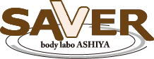 SAVER Body labo ASHIYA